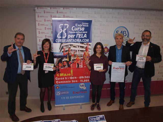 Se presenta la IV Carrera Popular Correos Express por los afectados por la ELA